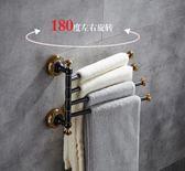 毛巾架-全銅黑金色活動毛巾架毛巾桿可折疊旋轉黑古銅三四五桿純銅毛巾掛  提拉米蘇