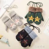 手套 韓版兒童手套加絨加厚男女帶掛繩保暖小孩學生連指全指手套潮 蓓娜衣都