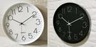 掛鐘 鐘錶掛鐘客廳現代簡約大氣創意時尚圓...