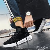 男鞋加絨保暖棉鞋潮鞋高筒鞋韓版潮流百搭嘻哈高邦板鞋鞋 果果輕時尚