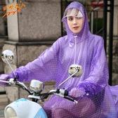 雨具 防暴雨雨衣電動車有袖子加厚男女時尚電瓶車成人摩托車透明雨披