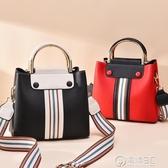 小包包女2020新款潮三層撞色韓版單肩手提包時尚簡約百搭斜背女包