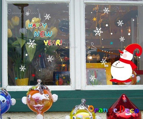 壁貼【橘果設計】Happy New Year DIY組合壁貼/牆貼/壁紙/客廳臥室浴室幼稚園室內設計裝潢