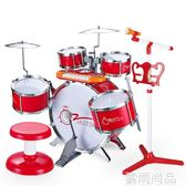 架子鼓寶麗兒童架子鼓3-6歲敲打鼓樂器寶寶音樂玩具大號爵士鼓男孩初學JD 聖誕歡樂購免運