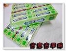 古意古早味 箭牌口香糖 (薄荷口味/20條/盒) 懷舊零食 青箭 兒時回憶 糖果