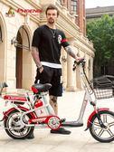 48V 電動自行車迷你電動車成人男女便攜小型代步電瓶車
