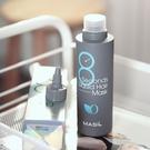 韓國 MASIL 2020 最新升級款 8秒沙龍護髮膜 200ml 豐盈蓬鬆版 護髮 護髮素 護髮膜 護髮液 護髮乳
