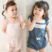 無袖連身衣 荷葉飛袖 女寶寶 連身衣 爬服 爬衣 哈衣 80011