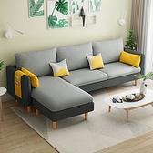 沙發 客廳小戶型布藝撞色現代簡約家用三人租房小型網紅款北歐沙發【快速出貨】