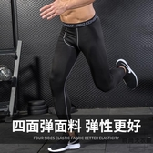 運動健身服緊身衣籃球褲男壓縮跑步打底加絨高彈訓練速干【時尚大衣櫥】