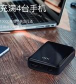 行動電源lepow樂泡大容量行動電源10000毫安小型超薄便攜迷你可愛創意行動電源 CY潮流