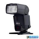 唯卓 viltrox JY-620C 閃光燈閃光燈 支援 E-TTL 、CANON  GN值達40 (樂華公司貨)