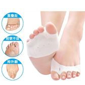 【限時下殺89折】拇外翻腳趾大腳骨保護前掌墊保護腳趾新品