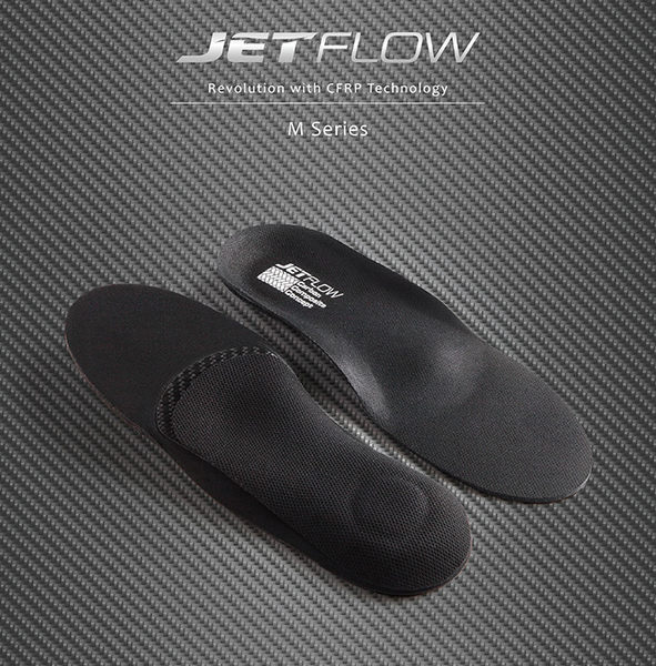 JETFLOW杰特福碳纖維鞋墊-運動炫風S型