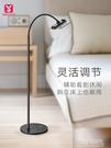 手機支架 小天 手機落地支架ipad直播支架三腳架平板電腦懶人神器床上床頭支架拍攝 ATF 秋季新品