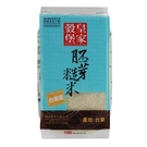 皇家穀堡胚芽糙米-圓2.5kg【愛買】...