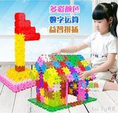 拼裝玩具兒童塑料方塊數字拼插積木男孩4歲 寶寶益智拼裝女孩玩具3-6周歲 QG11134『Bad boy時尚』