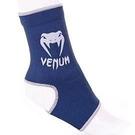 『VENUM旗艦館』藍色 MMA散打搏擊拳擊格鬥UFC品牌VENUM扭傷防護護踝護具~護腳踝