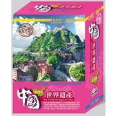 【豪客】中國世界遺產第六套 (5 DVD)