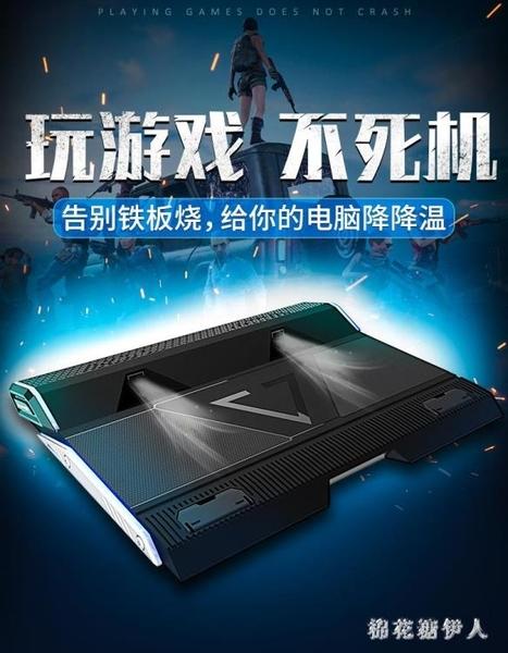 筆電散熱器 17寸降溫排風扇神舟戰神手提散熱板墊架15.6英寸水冷aj195【棉花糖伊人】