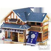 手工DIY日本小屋木質立體拼圖模型智力玩具兒童玩具創意禮物  hh503『美鞋公社』
