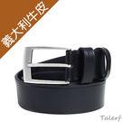 TALERF單層壓線紳士休閒皮帶(黑色/共2色)-男 /真皮 牛皮/台灣製造