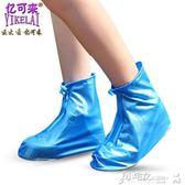 防水雨鞋 防雨鞋套雨天防水鞋套防滑加厚耐磨底高筒雨靴韓版少女心學生鞋套 小宅女