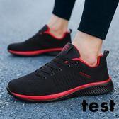 春夏季男鞋46加大號47透氣運動休閒男士帆布鞋45特大碼48跑步潮鞋 LOLITA