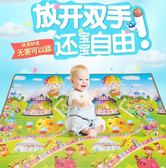 寶寶爬行墊加厚無味墊子地墊嬰兒超大號家用客廳防潮墊兒童爬爬墊