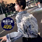 克妹Ke-Mei【AT56670】原單!JP版型背後奢華婚紗蕾絲立領排釦牛仔外套
