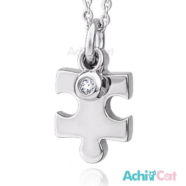 AchiCat 鋼項鍊 珠寶白鋼 幸福拼圖 C1563