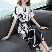 重磅桑蠶絲裙子夏2020新款清倉女裝寬鬆氣質顯瘦真絲中長款洋裝 雙十二全館免運