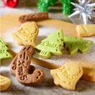 🎄好吃又好玩~聖誕期間[限量]商品!售完為止哦~ 🎄期間限定:最快到貨日12/18(三)