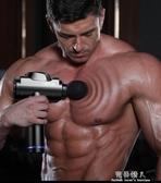 筋膜槍深層肌肉放鬆神器健身按摩槍經膜槍電動筋膜鬆解震動按摩器 完美情人館YXS