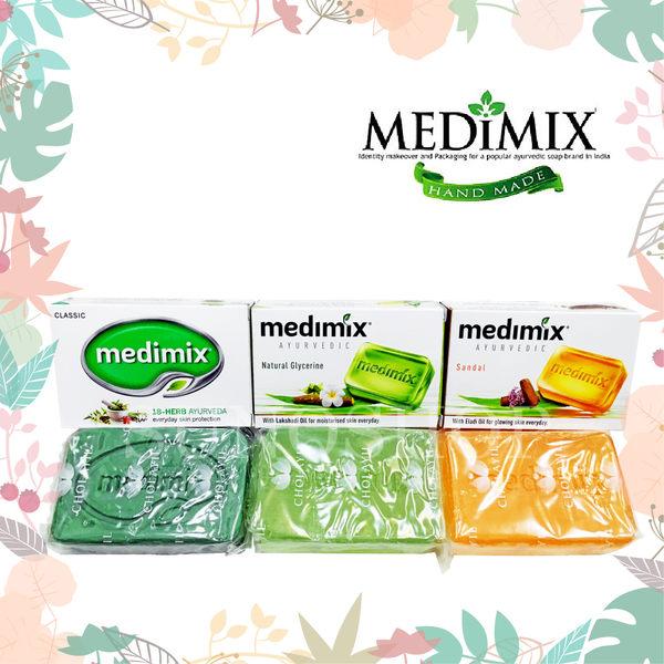 MEDIMIX 印度藥草浴 國際出口包裝 寶貝/檀香/草本 香皂 美肌皂125g。芸采小舖。