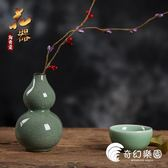 精美禮物創意擺件手工個性小花器花瓶家居裝飾品水 奇幻樂園
