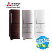 三菱 MITSUBISHI  525公升 五門 變頻電冰箱 MR-BXC53X