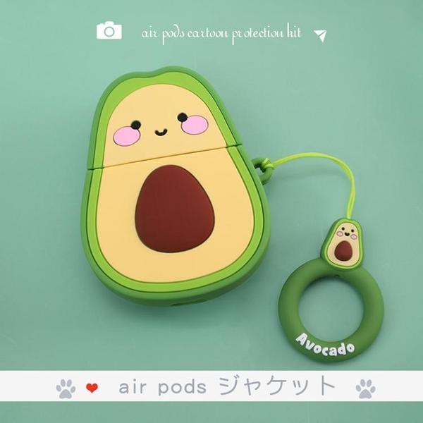 airpods保護套ins潮可愛卡通創意蘋果無線藍牙耳機套AirPods2保護套軟硅膠盒子殼耳機保護殼充電倉盒