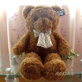 抱抱熊毛絨玩具1.6米1.8公仔抱抱熊生日禮物送女友超大熊貓布娃娃igo「時尚彩虹屋」