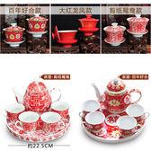 金豬迎新 婚慶用品結婚敬茶杯帶蓋帶底茶碗龍鳳一對喜杯婚禮盒裝陶瓷杯子