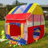 兒童帳篷 兒童帳篷室內戶外超大房子寶寶家用海洋球池玩具游戲屋3歲小 麥吉良品