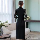 春裝2019款女流行裙子蕾絲印花旗袍淑女復古修身中國風洋裝夏季