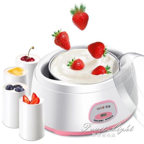 酸奶機 MC-1011酸奶機家用全自動迷你自制分杯小型納豆米酒機 果果輕時尚 igo 220V