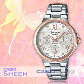 CASIO 卡西歐 手錶專賣店 國隆 SHEEN SHE-3511SG-7A 三眼女錶 不鏽鋼錶帶 銀 防水50米 藍寶石玻璃鏡面