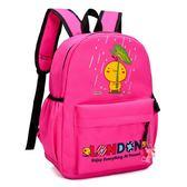 小學生書包6-12周歲 女兒童後背包4-6年級女童背包1-3年級5男女孩 最後一天85折