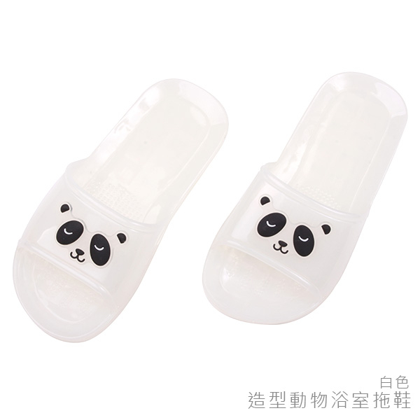 【333家居鞋館】 造型動物浴室拖鞋-白/黃