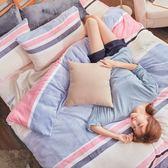法蘭絨 / 單人【波麗露】含一件枕套  鋪棉床包薄被毯組  戀家小舖AAR115