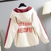 春秋新款韓版寬鬆大碼bf學生拼色連帽工裝風衣女原宿外套潮棒球服