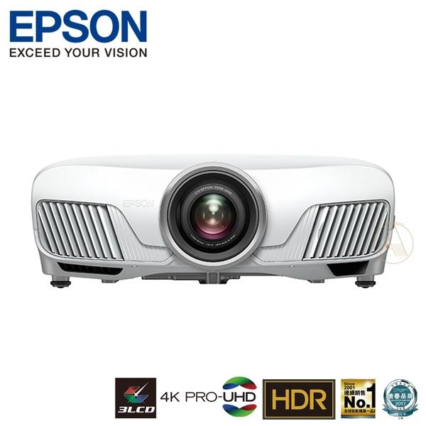 EPSON EH-TW7400 專業家庭劇院