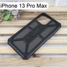 免運【UAG】頂級耐衝擊軍規防摔殼 [碳黑] iPhone 13 Pro Max (6.7吋) 公司貨